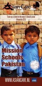 banner pakistan Mission Schools 2015