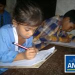 Pakistan.MS.meisje.met.anbi.logo